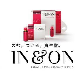 inon 商品_