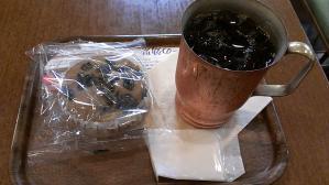 アイスコーヒー&黒豆蒸しパン