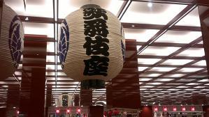 歌舞伎座 地下二階 売店