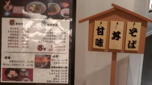 歌舞伎茶屋 2