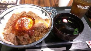 東京牛丼 赤