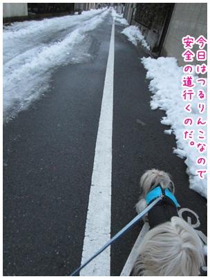 2013-01-18-03.jpg