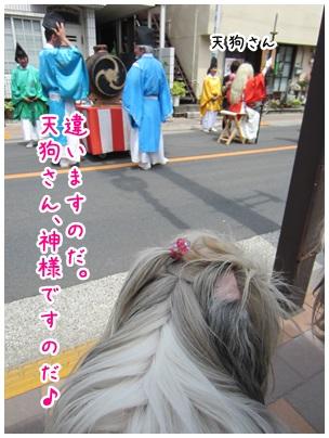 2013-06-10-03.jpg