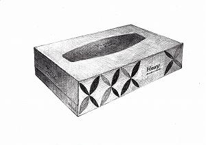 Nデッサンテキスト3基礎摸写見本画・テイッシュペーパー箱