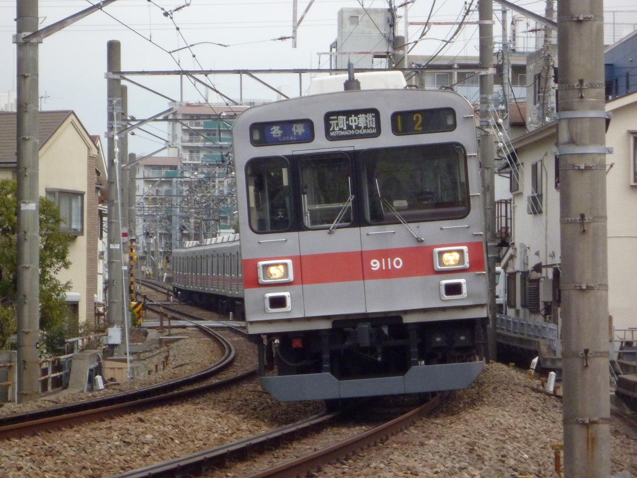 s-P1100581.jpg