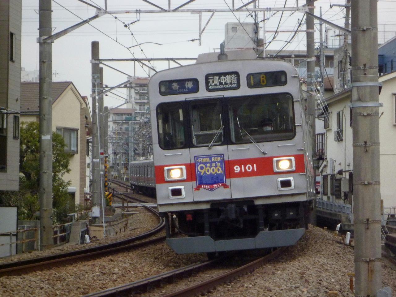 s-P1100589a.jpg