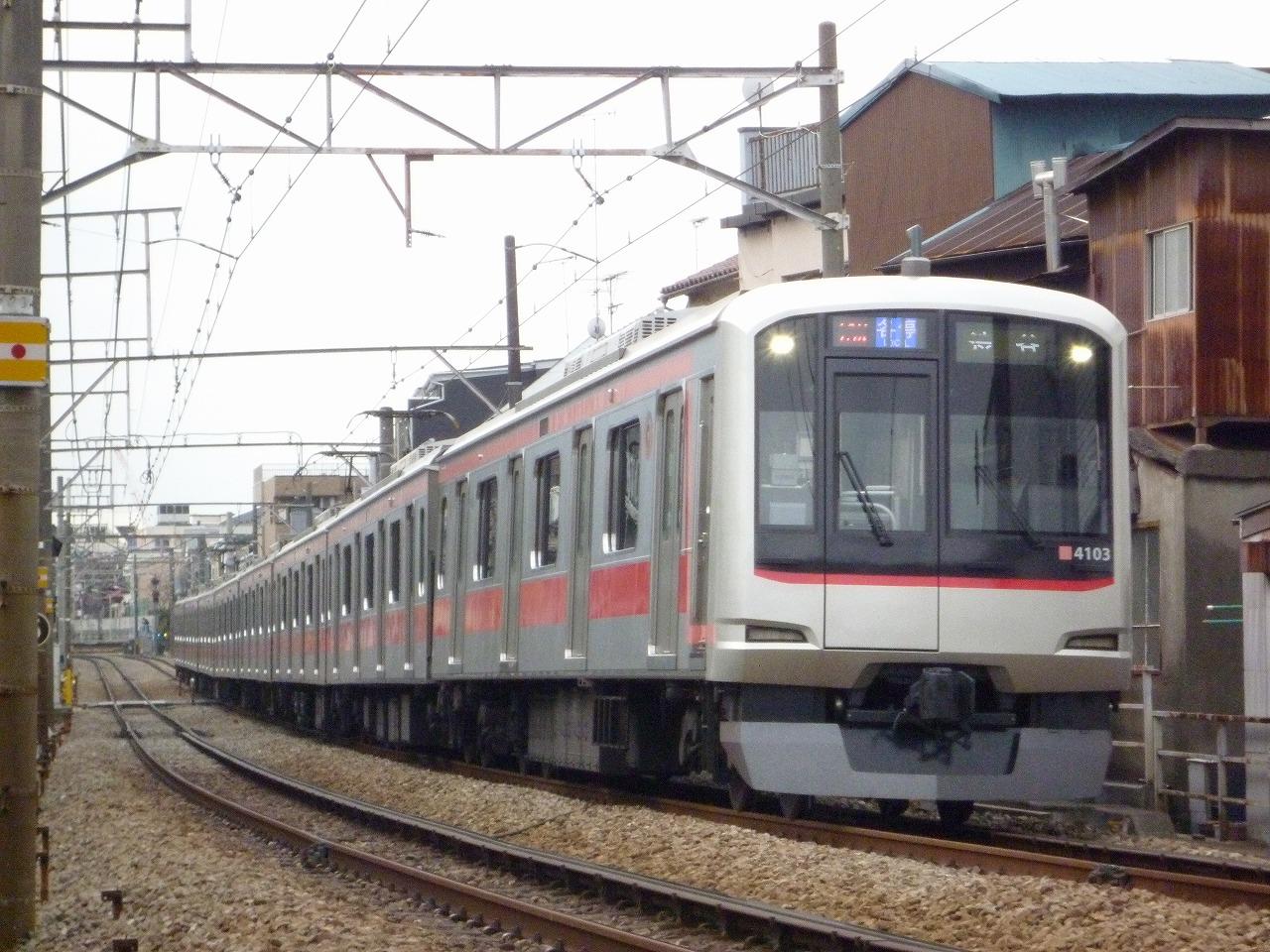 s-P1100590.jpg