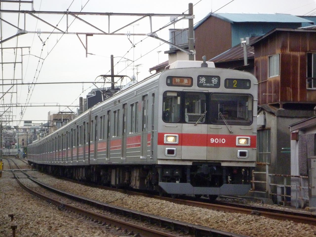 s-P1100605.jpg