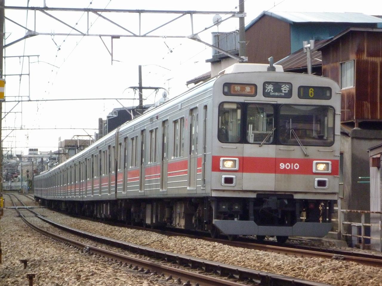 s-P1100822.jpg