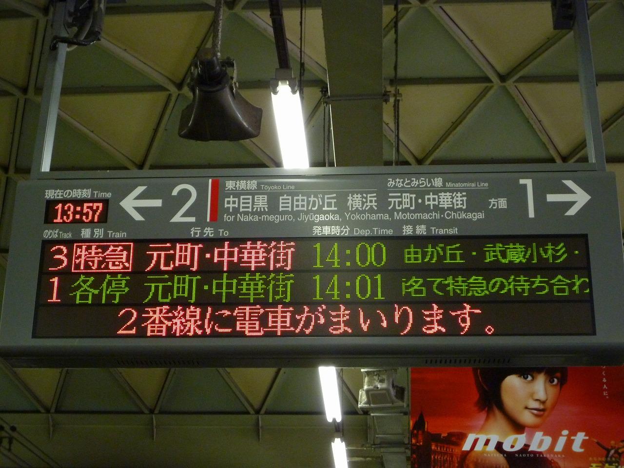 s-P1100861.jpg