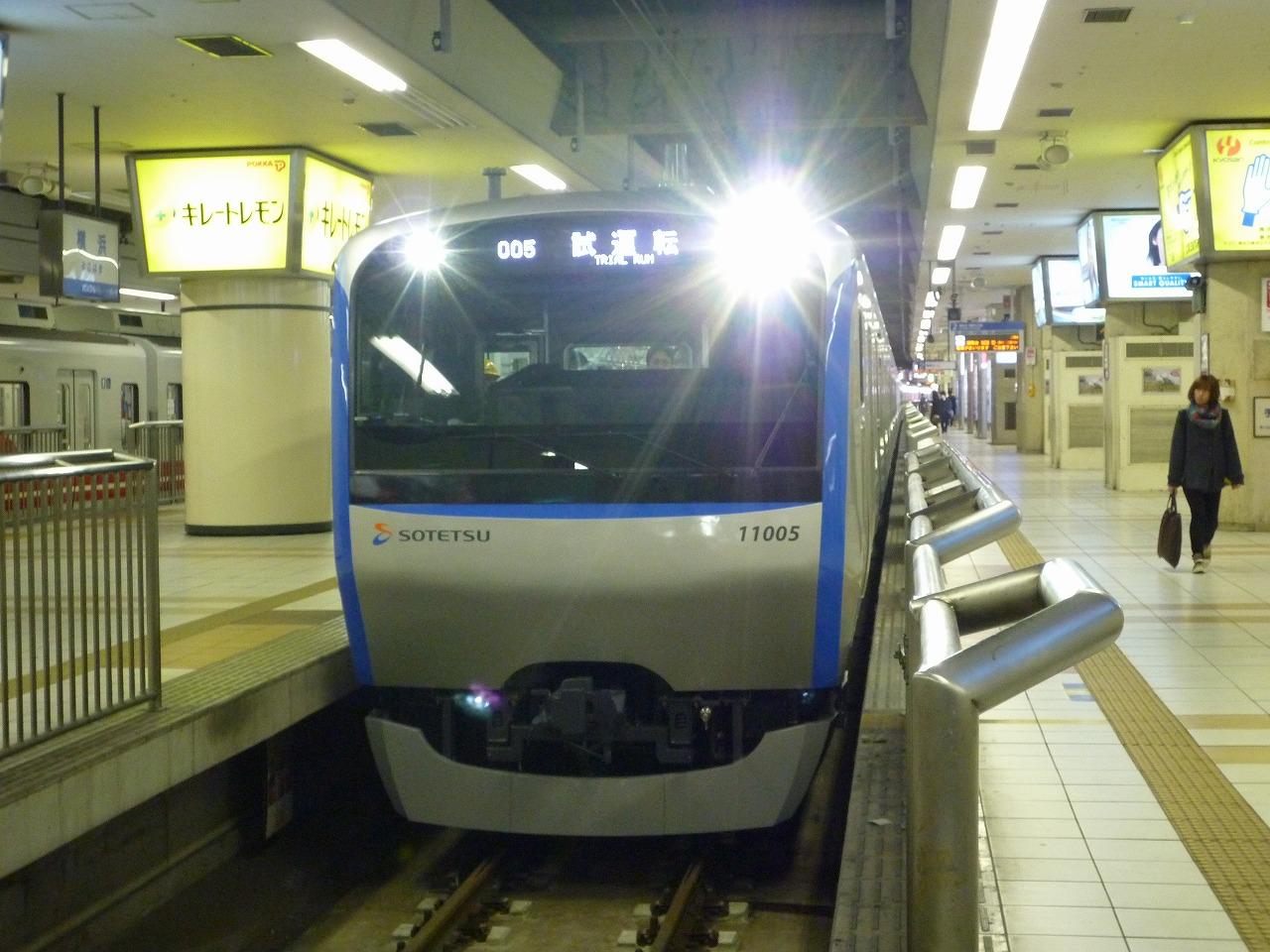 s-P1100952.jpg
