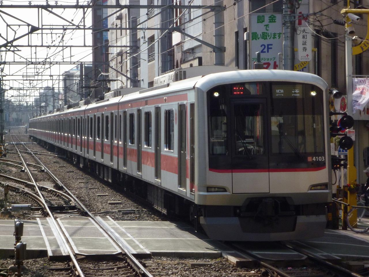 s-P1110150.jpg