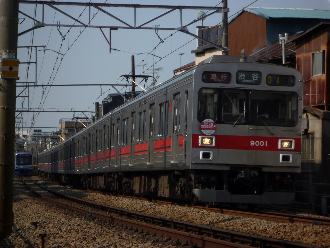s-P1110200.jpg
