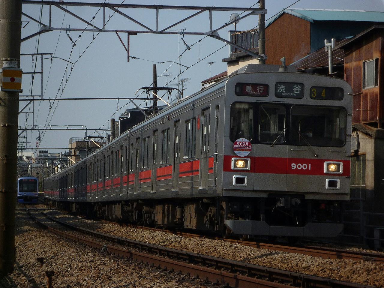 s-P1110200a.jpg
