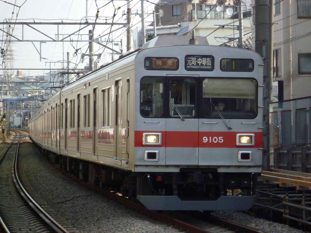 s-P1110207a.jpg