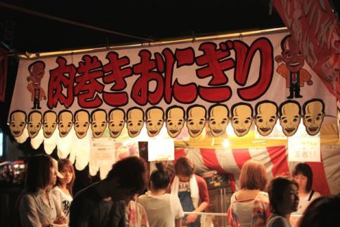 ゆかた祭り 010