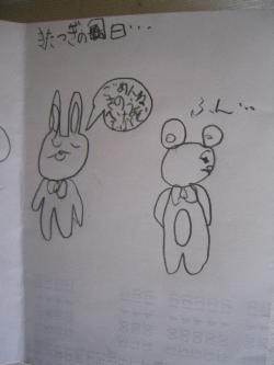 さとみちゃんの絵本3