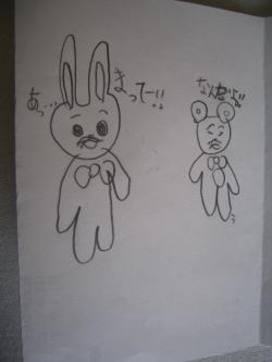 さとみちゃんの絵本4
