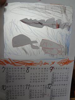 カレンダーみつ1