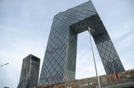 800px-Completed_CCTV_Tower__convert_20110210220757.jpg