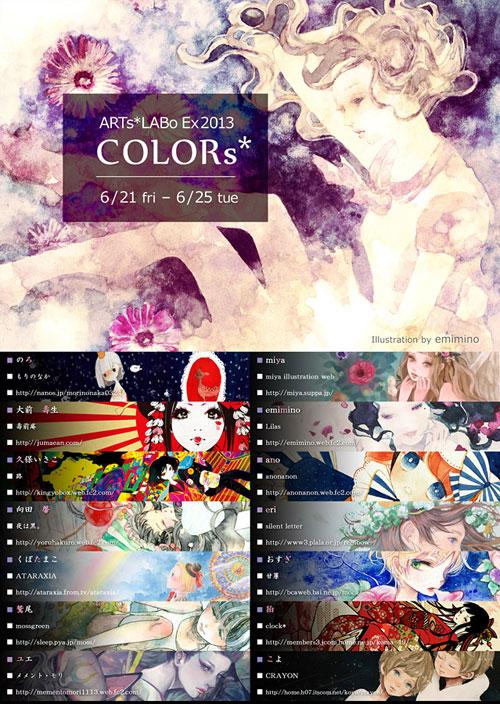 colors_900.jpg