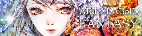 ex2013_fantasy.jpg