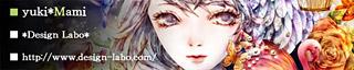 fantasy_yukimami.jpg