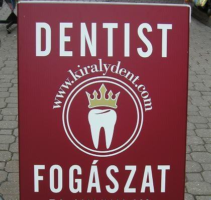 2007 BUDAPEST (156)