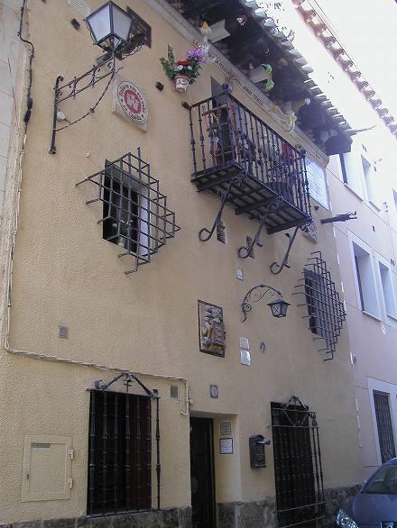 2007 ESPANA (293)
