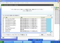 a_a.jpg