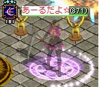 140101霊術