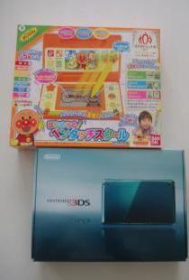 PC150169_convert_20111216214348.jpg