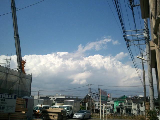 入道雲みたいよね