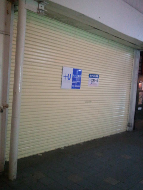 20110416honyaato.jpg
