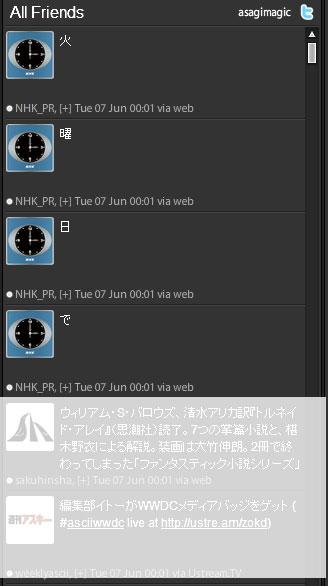 20110606nhk1.jpg
