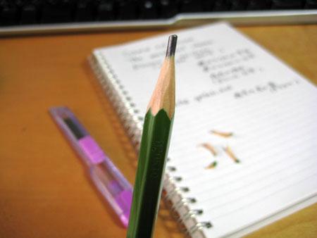 昔っから鉛筆を削るのが上手ではない できる気がするのに、きれいにできない