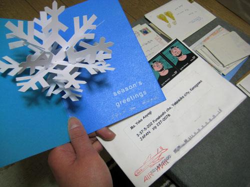 せっちゃんが送ってくれたカード