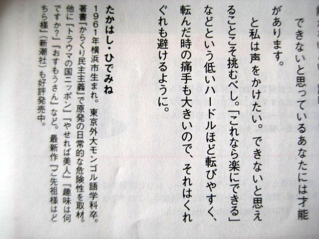 R25 5/19-06/01 「結論はまた来週」