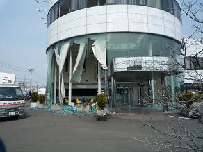 大l地震5