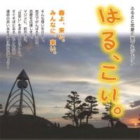 201110-harukoi-i-200x200.jpg