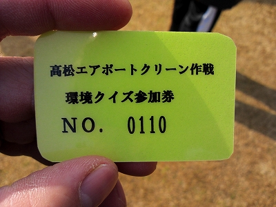 NCM_0281.jpg