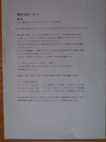 PC070014.jpg