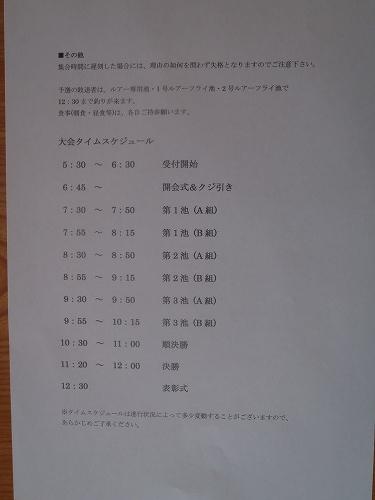 PC070017.jpg