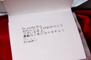 コピー ~ IMG_9276