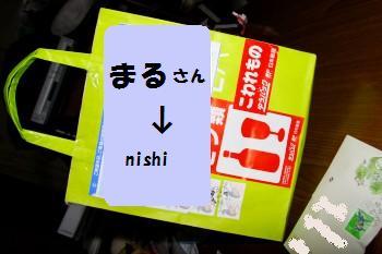 コピー ~ IMG_0103