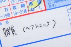 コピー ~ IMG_0112