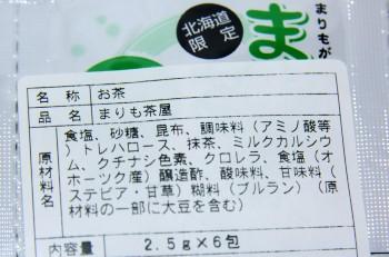 コピー ~ IMG_0581