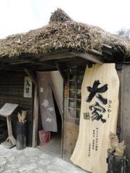 2012okinawa06.jpg