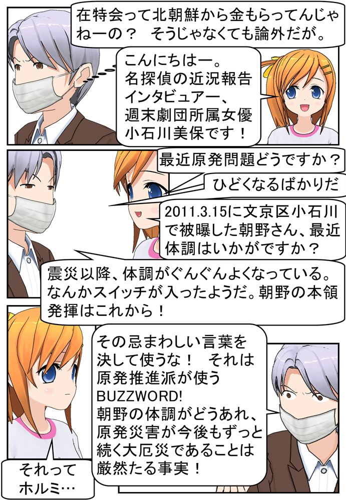 20130410.png
