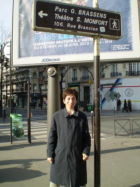パリ アパート近くのBRASSENSにて、2/27 15:00